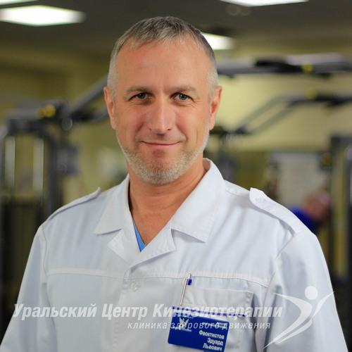 Эдуард Львович